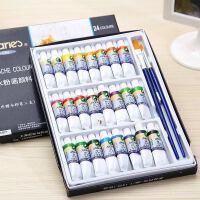 马利7624牌水粉画颜料24色*5ML送2支水粉笔美术水粉颜料