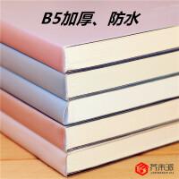 【2本包邮】玛丽笔记本文具本子加厚16k韩国小清新简约大学生高中生B5记事本