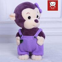 六一儿童节520可爱小猴子 毛绒玩具公仔布娃娃嘻悠卡通女生女孩男孩大嘴猴抱臂 站猴 紫色