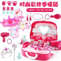 彩妆盒宝宝梳妆台公主工具箱玩具女孩儿童仿真化妆品组合套装