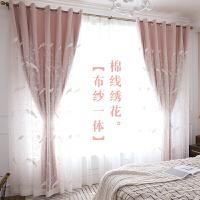 窗帘成品韩式小清新卧室全遮光窗帘成品简约现代客厅落地窗飘窗公主风制定制定制 宽2米X高2.7米一片 打孔