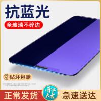 苹果X钢化膜iphone11Pro/XR/Xs抗蓝光6/6s/7/8/plus全屏覆盖ProMax手机膜iphonex