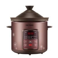 天际电炖锅4L大容量紫砂电砂锅全自动家用陶瓷煮粥神器煲汤养生锅