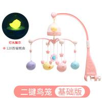 婴儿床铃0-岁玩具3-6-2个月宝宝音乐旋转摇铃床头铃
