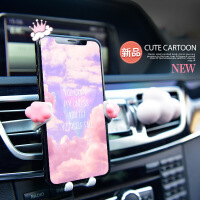 女性车饰卡通手机支架卡扣式汽车用品多功能出风口车载手机座可爱