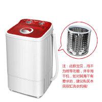 中山小鸭 迷你洗衣机XPB70-2008 单桶小型半自动迷你洗衣机7.0KG   包邮