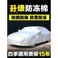 丰田卡罗拉威驰雷凌凯美瑞车衣车罩防晒防雨隔热2017款1.2T