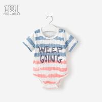 婴儿夏季三角哈衣婴儿夏装短袖包屁衣满月宝宝衣服薄款连体衣