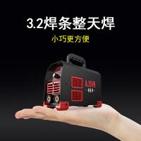 电焊机迷你220v380v两用全自动家用微小型全铜直流逆变焊机
