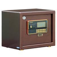 威盾斯(WEIDUNSI)FDG-A1/D-30无敌系列小型办公家用保险柜保险箱(古铜色)
