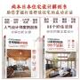 日本 住宅设计解剖书  5本一套 畅销全亚洲 日本住宅 别墅 木质房屋 民宿 设计精细化标准手册  图文书籍