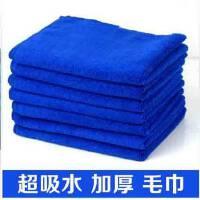 洗车毛巾 经编毛巾 擦车巾 细纤维毛巾