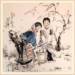 中国美术家协会会员、美协浙江分会理事 刘国辉(人物)ZH388附出版物+证书