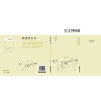 重读隋炀帝:中国帝王史上极具才华的诗歌向导