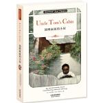 汤姆叔叔的小屋:UNCLE TOM'S CABIN(英文版)