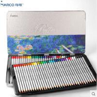 秘密花园 填色 MARCO彩色素描铅笔套装 马可7100 24色/36色/48色/72色彩色铅笔 彩铅笔笔类铁盒装可画