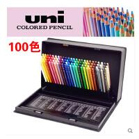 日本三菱880 24色/36色油性彩色铅笔铁盒装 72色绘画彩铅礼盒套装
