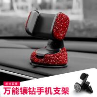 创意汽车用品手机车载支架吸盘式多功能车用手机导航支架卡扣式