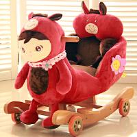 大号大象儿童木马摇马音乐摇椅婴儿玩具宝宝早教益智生日礼物