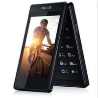 酷派 A520 双模双待翻盖双核双屏 3.5英寸 商务手机