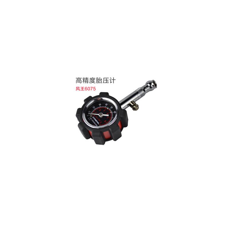 风王胎压计6075 高精度机械式胎压表高精度机械式胎压表