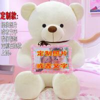 六一儿童节5201.6米熊毛绒玩具泰迪熊公仔大号布娃娃可爱女孩睡觉抱抱熊送女友520礼物母亲
