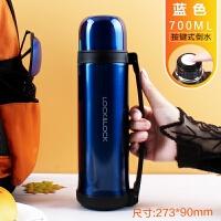 乐扣乐扣保温杯不锈钢保温瓶运动户外便携旅游水壶带提手LHC1418