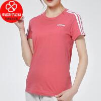 Adidas/阿迪达斯女装新款运动服跑步训练健身快干透气舒适休闲圆领短袖T恤EI0766