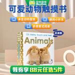英文原版绘本 DK Baby Touch and Feel: Animals 幼儿启蒙认知触摸书 精装 亲子读物 进口
