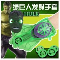 儿童蜘蛛侠玩具手套发射器手腕钢铁侠可发射发光面具COS男孩玩具