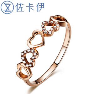佐卡伊玫瑰18k金钻戒心相连心形钻石戒指女戒正品珠宝首饰