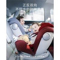 儿童安全座椅汽车用0-4-12岁 宝宝婴儿车载360度旋转可躺