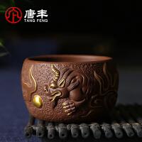 唐丰家用品茗杯紫砂小茶杯礼品盒金角牛主人杯复古建盏单个