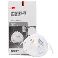 3M 9501V口罩工业防尘口罩防雾霾成人口罩