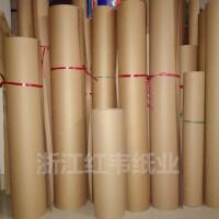 卷筒制版牛皮纸大张打版纸 整卷服装打样纸 定制长度包装纸