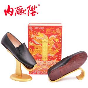 内联升 男式皮荔枝纹皮便巾舌 工艺礼盒装 老北京布鞋 7380A