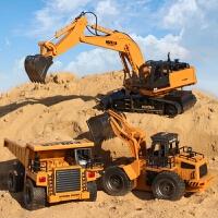 遥控挖土机儿童仿真合金车挖掘机自卸铲车工程汽车充电电动套装玩具 三套充电电池
