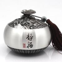 锡制茶叶罐送客户领导礼品创意实用商务礼品定制老师毕业礼物 静悟