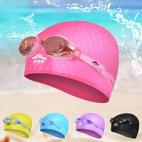 泳镜泳帽套装男女高清防水防雾大框近视儿童游泳镜硅胶游泳帽