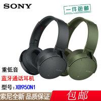 【支持礼品卡+包邮】Sony/索尼耳机 MDR-XB950N1 无线蓝牙头戴式 降噪立体声耳麦 手机通话耳机 双色可选