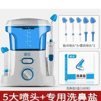 乐喜 冲牙器家用洗牙器 电动冲牙器 洁牙器水牙线 牙齿牙套洗牙机 送洗牙盐一盒