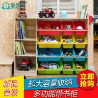 瑞美特多功能儿童玩具收纳架书架整理架置物架收纳储物柜超大容量