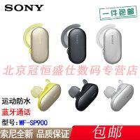 【支持礼品卡+包邮】Sony/索尼耳机 MDR-1ABT 无线蓝牙头戴式 高品质立体声耳麦 手机通话耳机