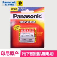 原装松下电池CR123A奥林巴斯μ2富士mini10照相机锂电池3V拍立得电池锂电池水表照相机电池编码认证