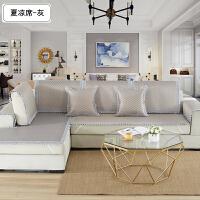 【品牌特惠】夏季沙发垫凉席夏天沙发坐垫防滑凉垫新中式欧式冰藤席冰丝沙发套