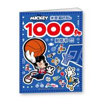 米奇超好玩的1000个贴纸书 趣味运动