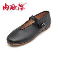 内联升 女鞋 牛皮底/镶芯底木兰皮鞋 老北京布鞋 7230A