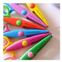 美工花边剪刀 DIY相册 照片锯齿 儿童手工纸制作工具 工艺手工剪