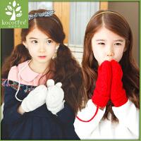 kk树儿童连指手套加厚女童宝宝小孩保暖挂脖手套五指冬季