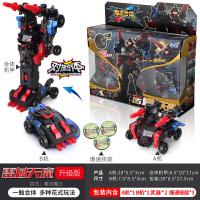 爆速合体 玩具猎车兽魂2翎空3合体机器人男孩变形飞车金刚套装